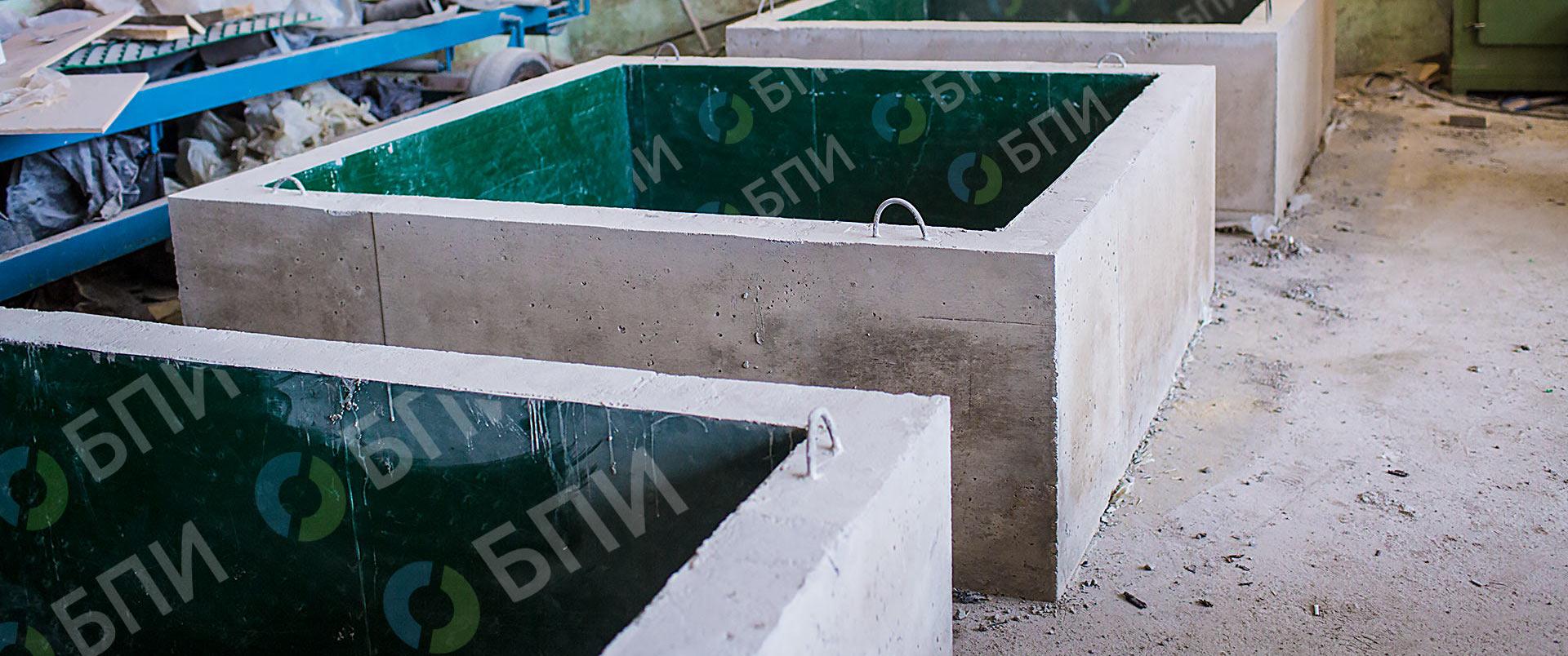 Бетон пласт инжиниринг пластификатор для цементного раствора купить в ростове